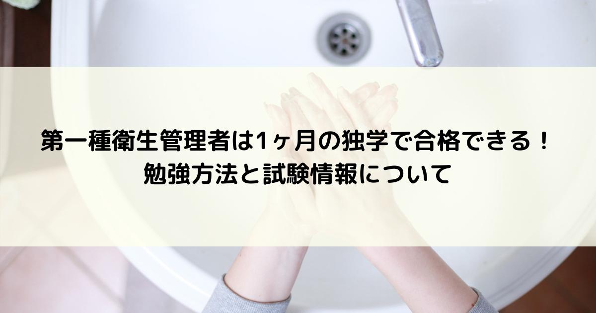 関東 者 衛生 管理 試験 栃木県労働基準協会連合会